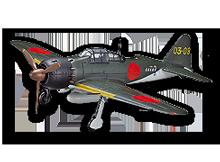 金属製戦闘機